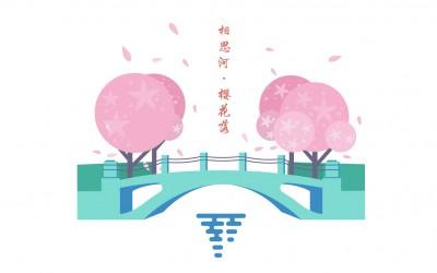 广外生日快乐(献礼广外50周年)